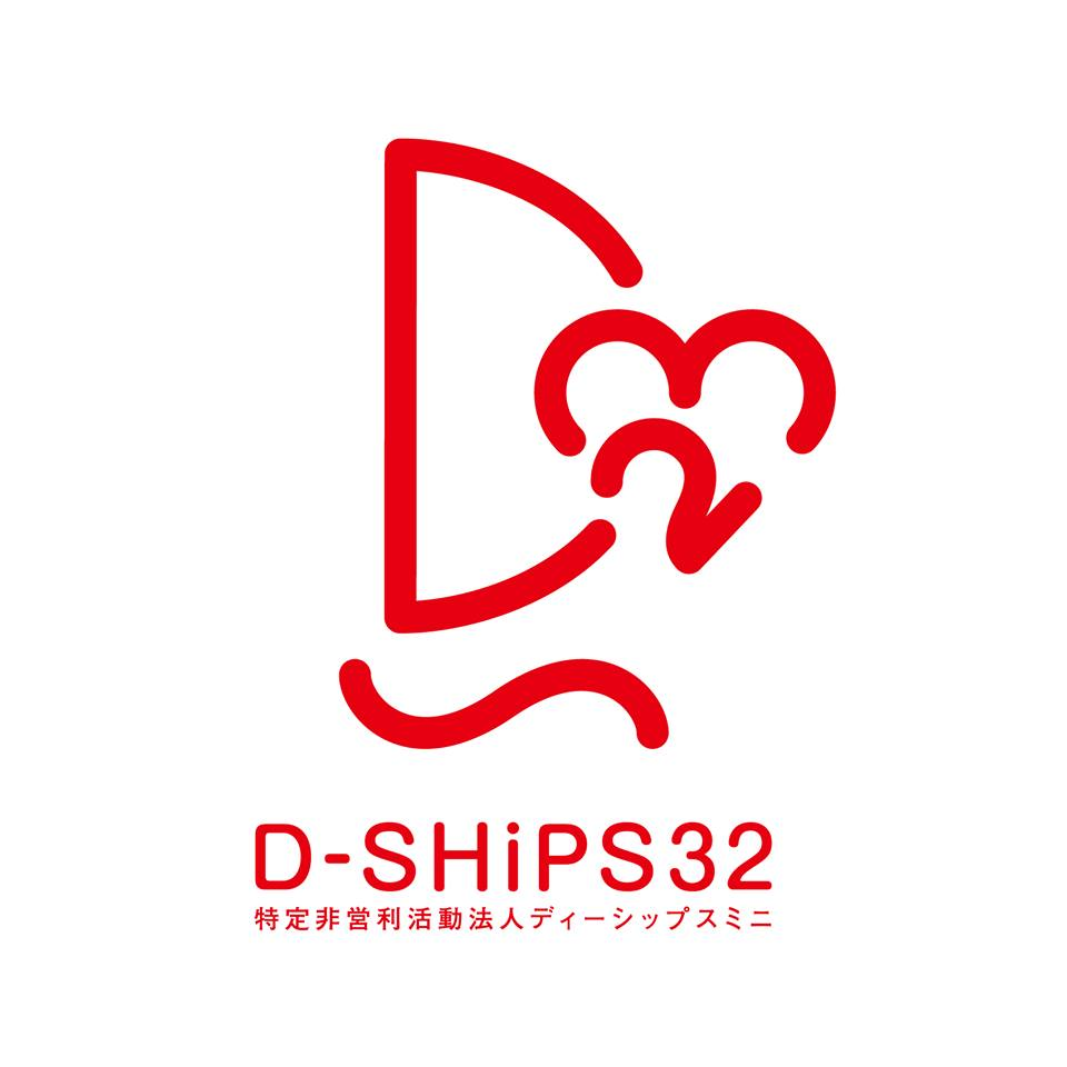 D-ships32