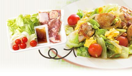 おいしいデザートの試食と、新年度&新生活に役立つカタログをご準備!写真