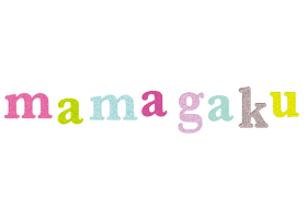 mamagaku写真