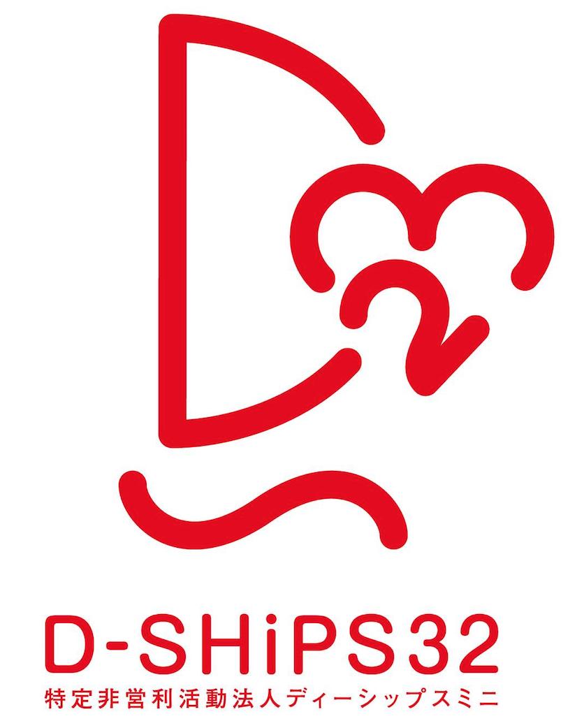 Dships写真