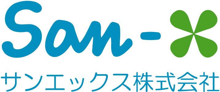 san-x写真