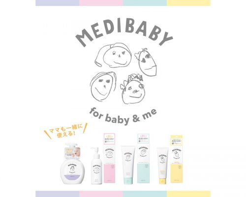 0歳からの赤ちゃんとママのための、保湿&肌荒れ予防のスキンケア新ブランドMEDIBABY体験ブース写真