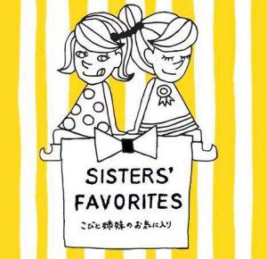 みらい型おやつ・次世代チョコレート「キャロブ」をこびと姉妹がご紹介。ぬりえコンテストも開催 サムネイル