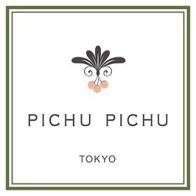 元TOCCAブランドディレクター ツチヤマキコによるエシカルブランドがデビュー PICHU PICHU TOKYO写真