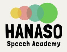 Hanaso speech academy写真